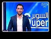 -- برنامج السوبر يقدمه إبراهيم فايق -- حلقة يوم الأربعاء 4-5-2016