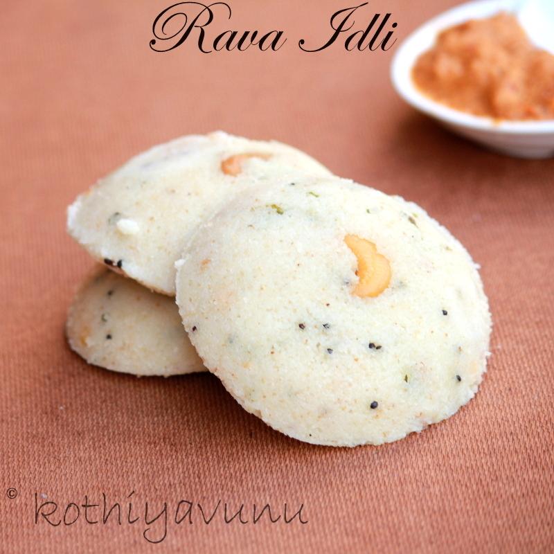 how to make idli from idli rava flour