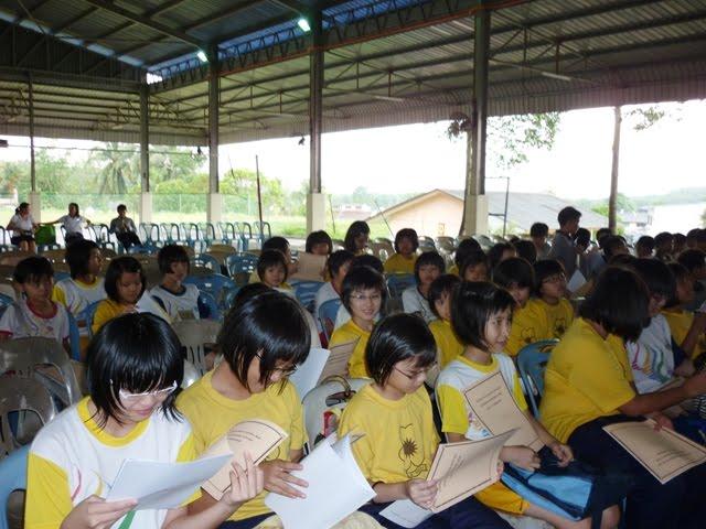 Teknik Menjawab Soalan Peperiksaan Bahasa Inggeris UPSR SJK( C