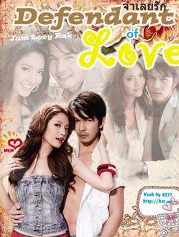 Jam Loey Rak 2008 poster