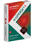 Kaspersky AntiVirus 2013 Final Incl Keys Activation