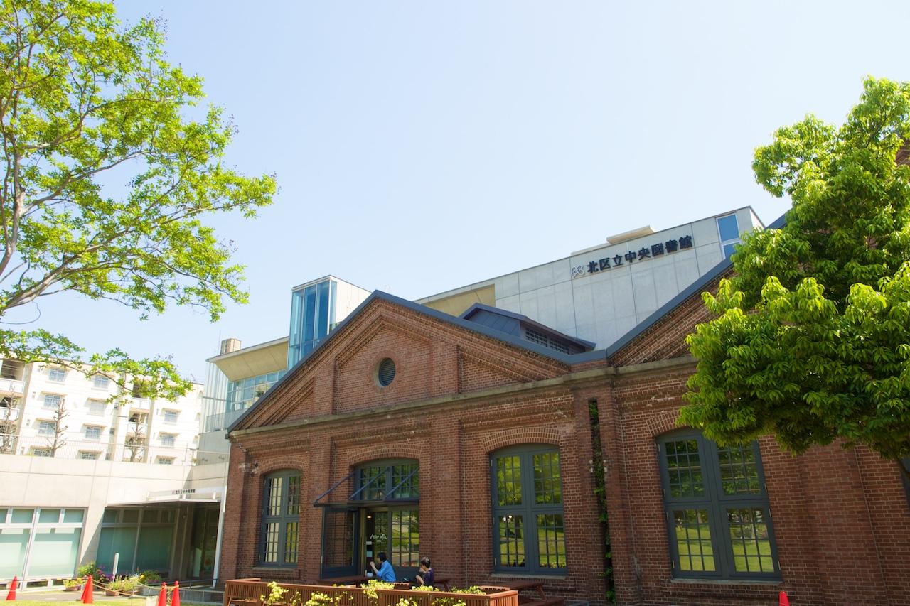 風呂 赤羽 風呂 : 北区立中央図書館。赤レンガ ...