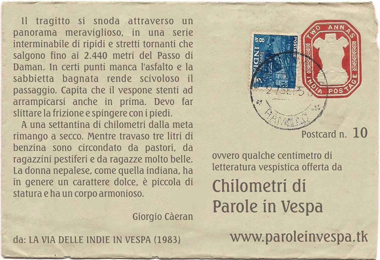 Cartolina dedicata a Giorgio Càeran.