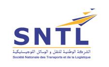 الشركة الوطنية للنقل والوسائل اللوجيستيكية مباراة توظيف مديرين جهويين اثنين. آخر أجل هو 21 غشت 2015
