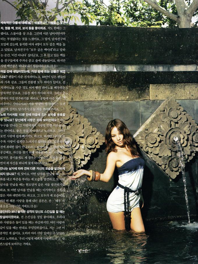 Hyori Lee  nackt