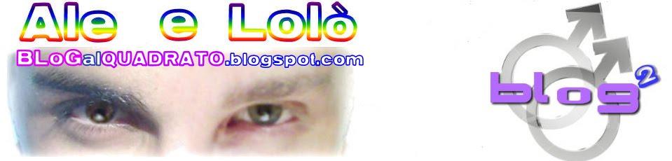 (Blog)^2 - BLOG AL QUADRATO