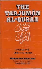Tarjuman-ul-Quran