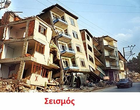 https://dl.dropboxusercontent.com/u/72794133/%CE%9D%CE%AD%CE%BF%CF%82%20%CF%86%CE%AC%CE%BA%CE%B5%CE%BB%CE%BF%CF%82/Earthquake-SoundBible.com-768042906.wav