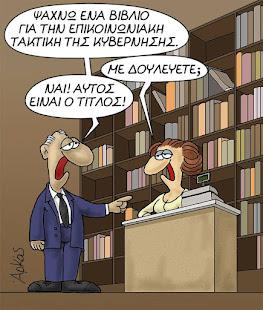 Βιβλία...