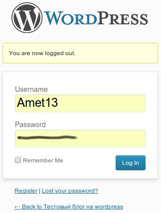 Зарегистрировался на хостинге что дальше как сделать чтобы поисковик находил мой сайт
