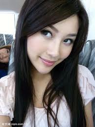 Young asian actors teen