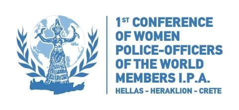 1η Παγκοσμια Συνδιασκεψη Γυναικων Αστυνομικων