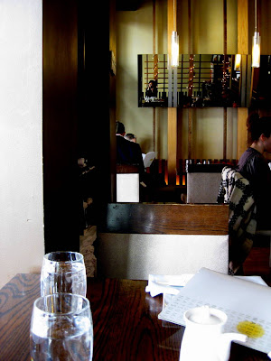 Natsumi Restaurant in New York, NY - Photo by Michelle Judd of Taste As You Go