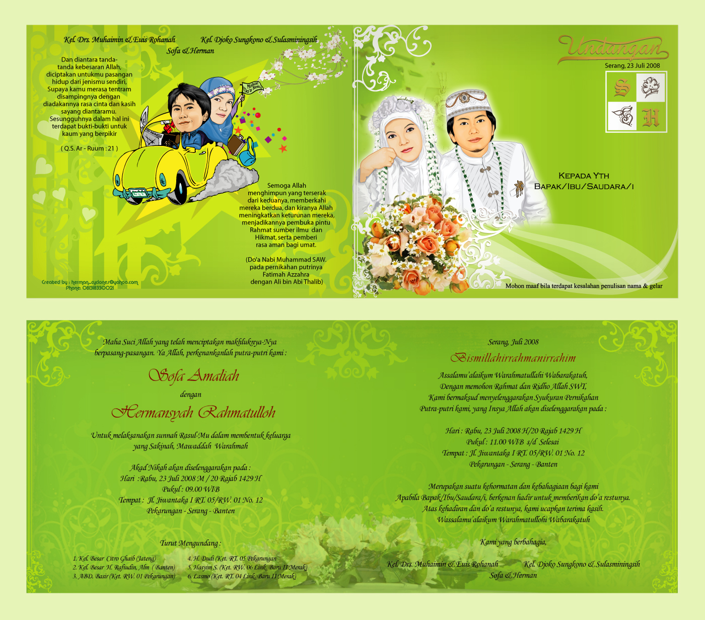 MEGA OFFSET) cetak undangan, brosur, poster, flyer, kop surat murah