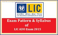 LIC ADO Syllabus 2015
