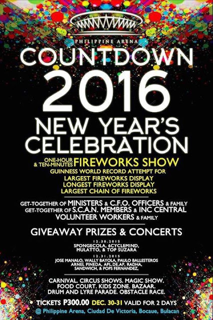 Philippine Arena Countdown 2016 New Year's Celebration