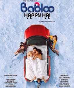 Aaj To Babloo Happy Hai Title Song Lyrics