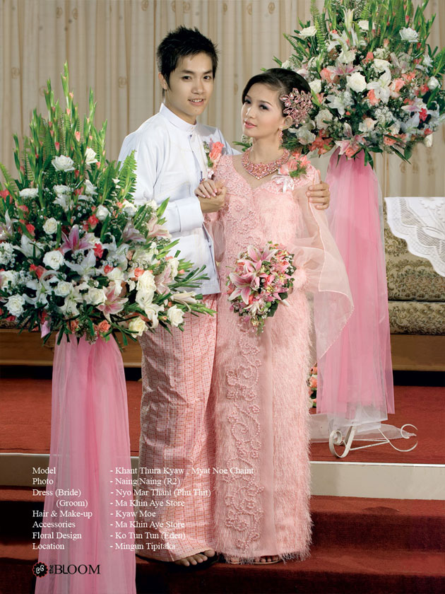 Send free online invitations and announcements:: Burmese Wedding Rituals