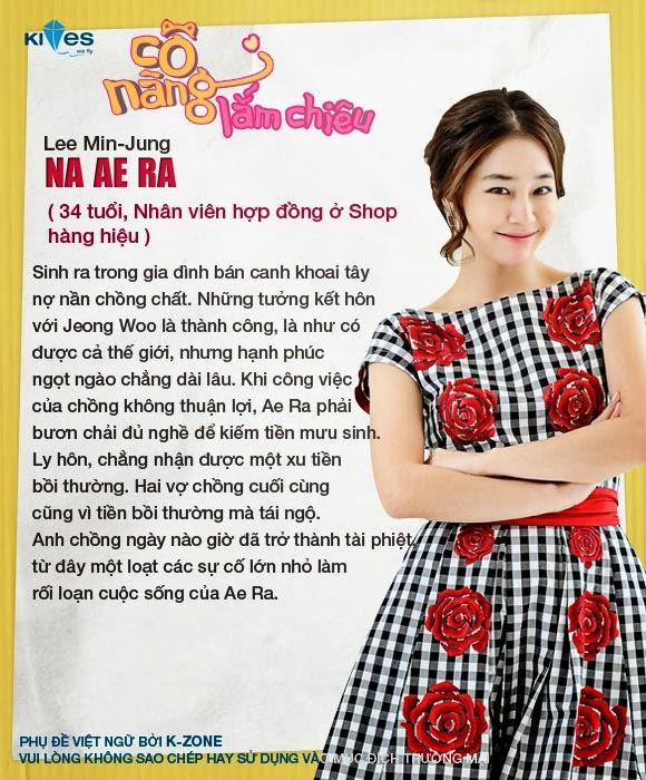 Quý Cô Xạo Quyệt - image 3