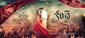 Kanche first look movie wallpapers-thumbnail-5