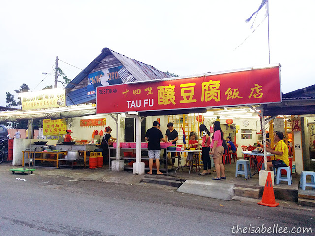 Restoran Yong Tau Fu shop @ Batu 14 Puchong