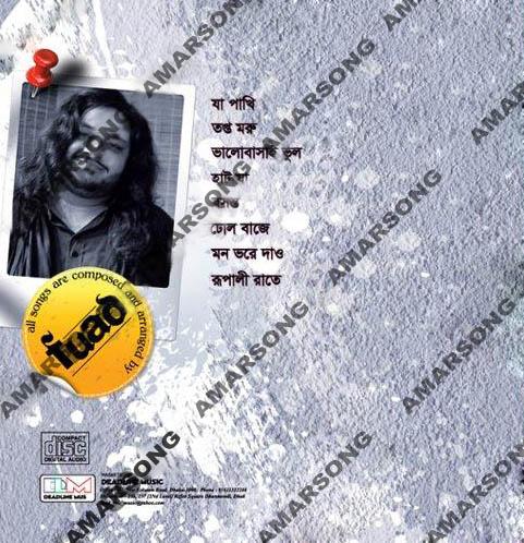 Fuad Ft Mala - Mala (2011) Mp3 Download 128Kbps