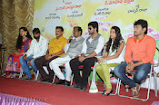 Tholisandya Velalo Movie Opening event Photos-thumbnail-1