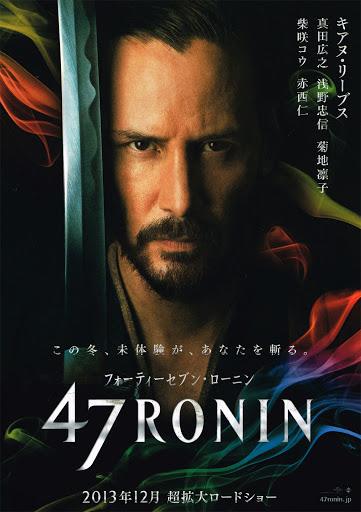 ver la leyenda del samurÃai 47 ronin