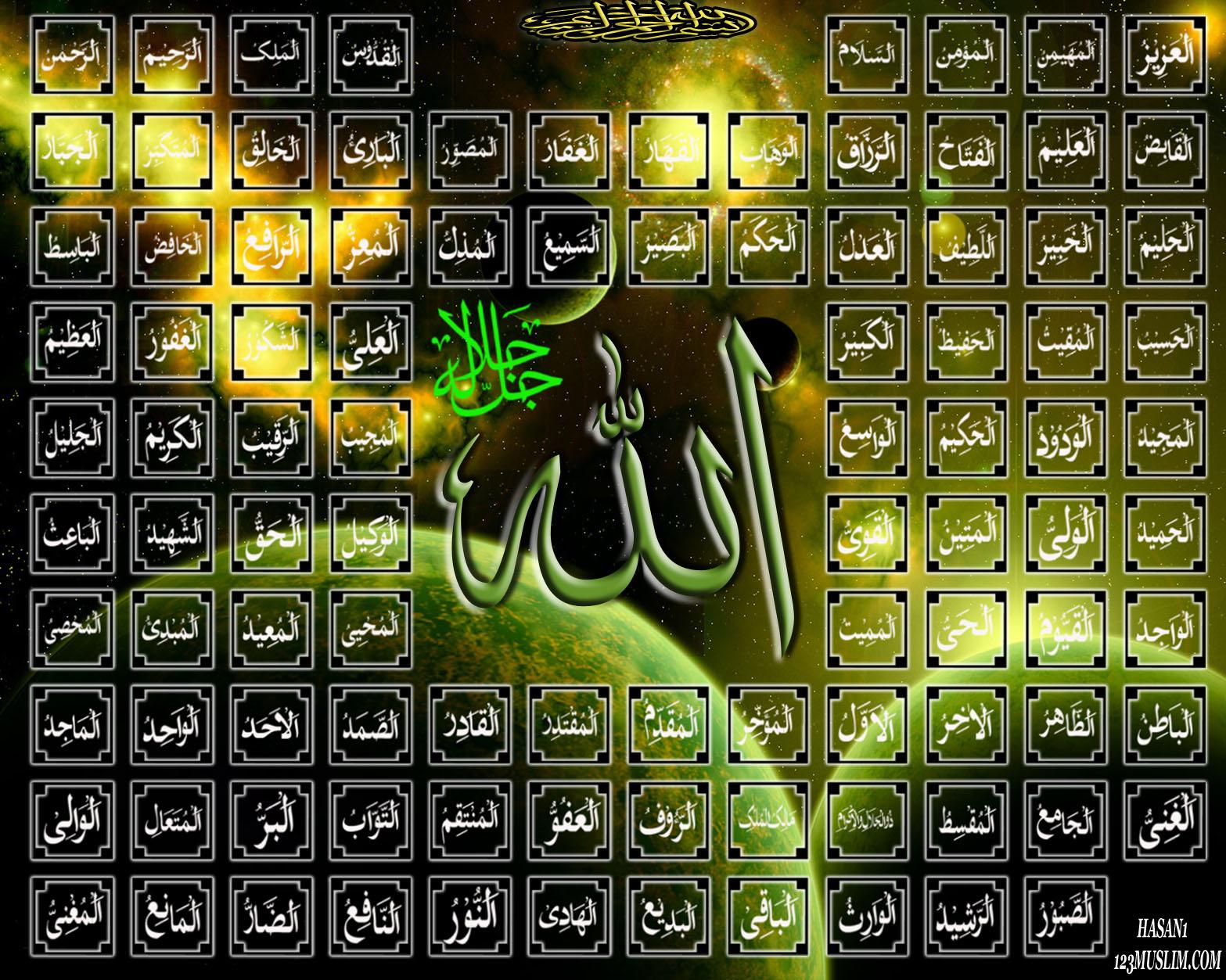 http://3.bp.blogspot.com/-RTw7teqhwNI/UJIujZN5DWI/AAAAAAAAAX8/nyi89Ugl0sE/s1600/Allah99Names.jpg