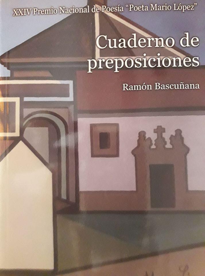 CUADERNO DE PREPOSICIONES