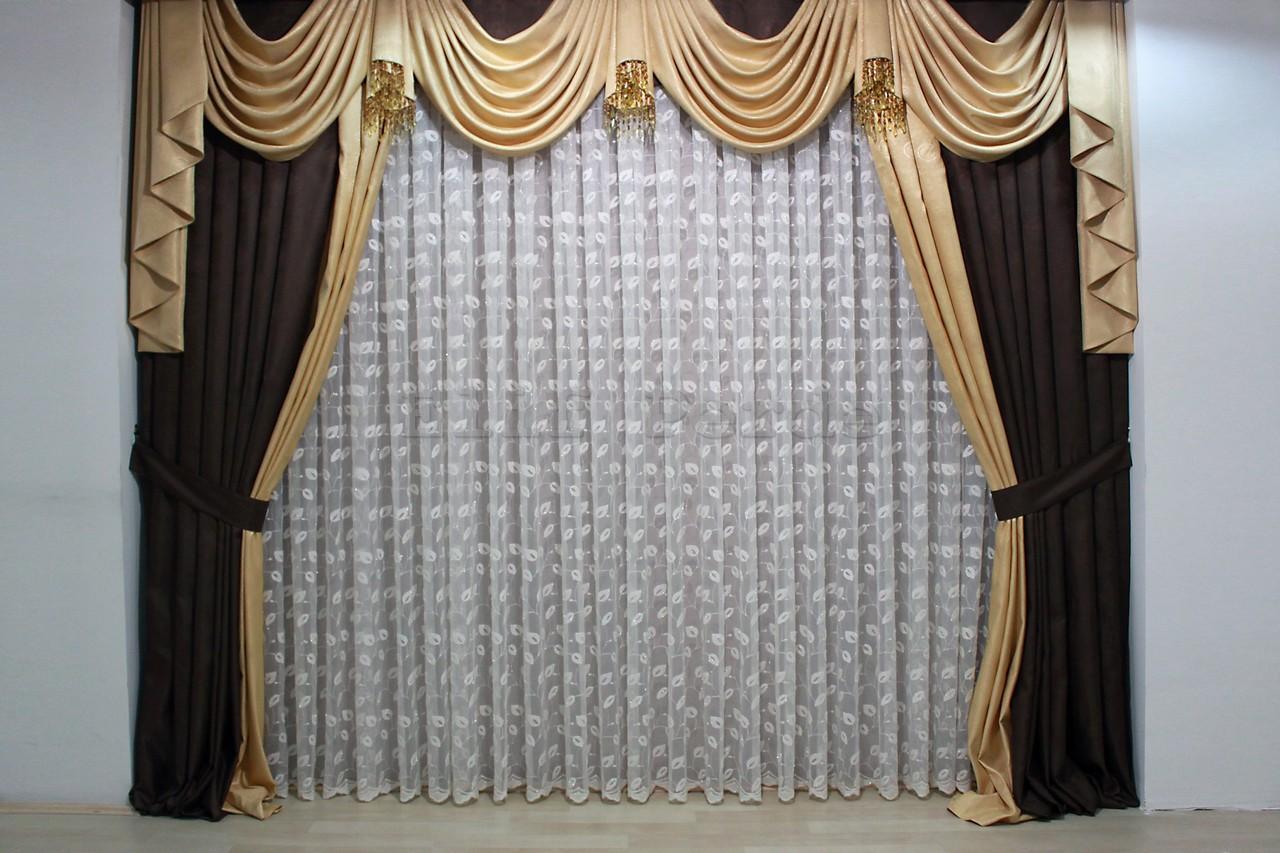 dilimli boncuklu fon perde elif perde. Black Bedroom Furniture Sets. Home Design Ideas