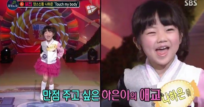 Dasom  amp  Ha Eun dance to SISTAR   s Touch My Body  amp  Give It To Me