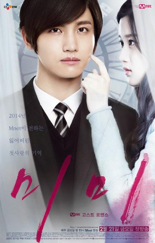 drama seri korea mimi