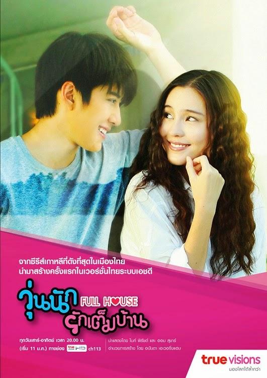 Ngôi Nhà Hạnh Phúc - Full House - Phim Thái Lan  20/20 Tập FFVN