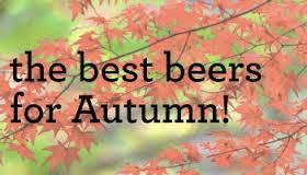 Μπύρες Φθινόπωρου