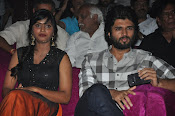 Hora Hori Audio release function-thumbnail-18