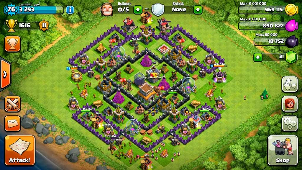 Design Trophy Base Clash of Clans Town Hall 8 Terkuat