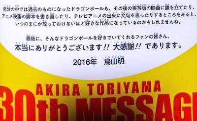 Akira Toriyama Mengungkapkan Kekecewaannya Atas Kualitas Buruk Anime Dragon Ball Super