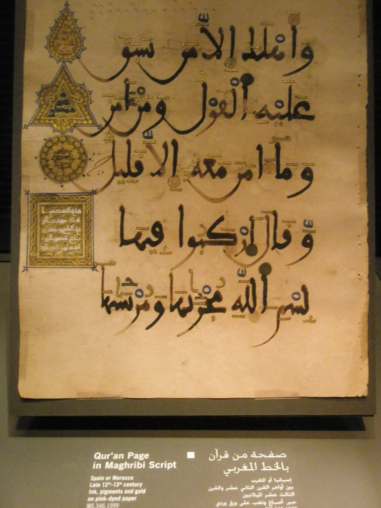 Skeptic In Qatar A Brief History Of Qur 39 An Calligraphy