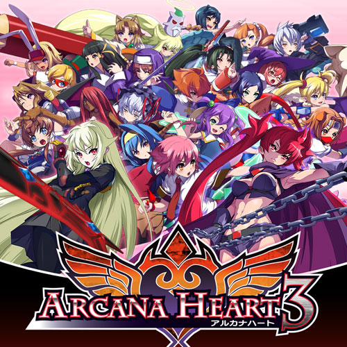 Arcana heart 3 soundtrack mp3 download