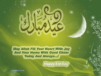 Eid-Cards-Poetry-Pics-photos4