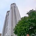 東京都庁,新宿〈著作権フリー無料画像〉Free Stock Photos