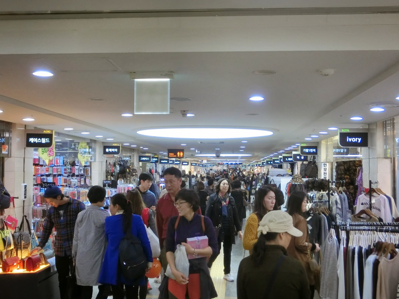 korea-seoul-express-bus-interchange-shopping1