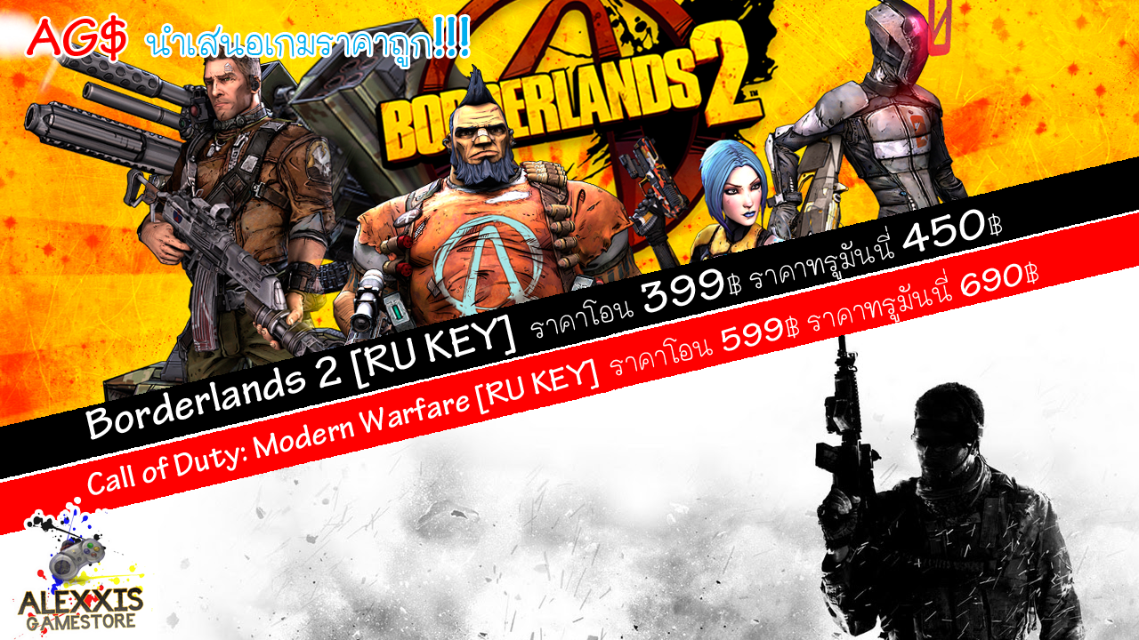 Call of Duty: Modern Warfare 3. Borderlands 2 (Steam Key). TrueMoney.