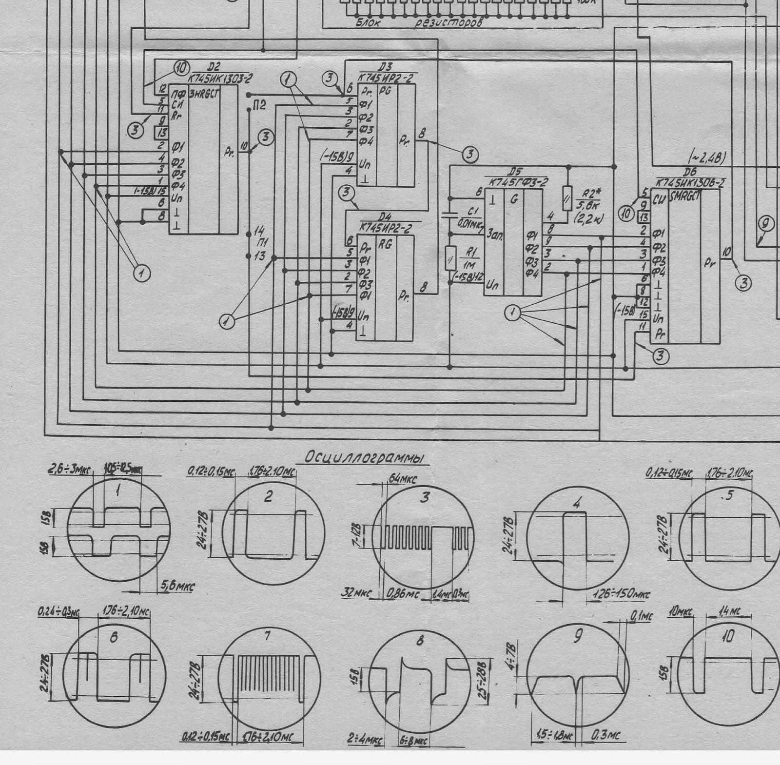 [Image: MK-52_schema_jm1_grey_part2.jpg]