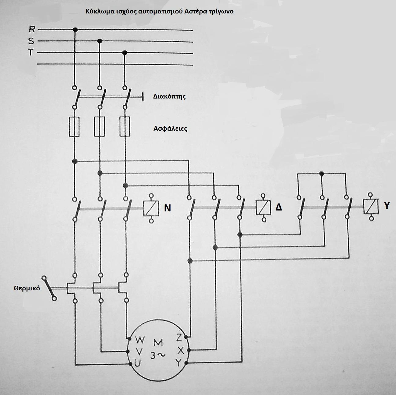 elektrotechniker elektrische schaltung ab drei phasen k figl ufermotoren mit stern dreieck. Black Bedroom Furniture Sets. Home Design Ideas