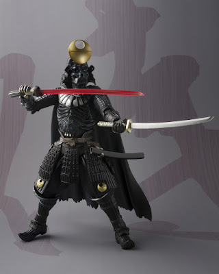 Star Wars Death Star Armor Darth Vader Meisho Movie Realization Action Figure