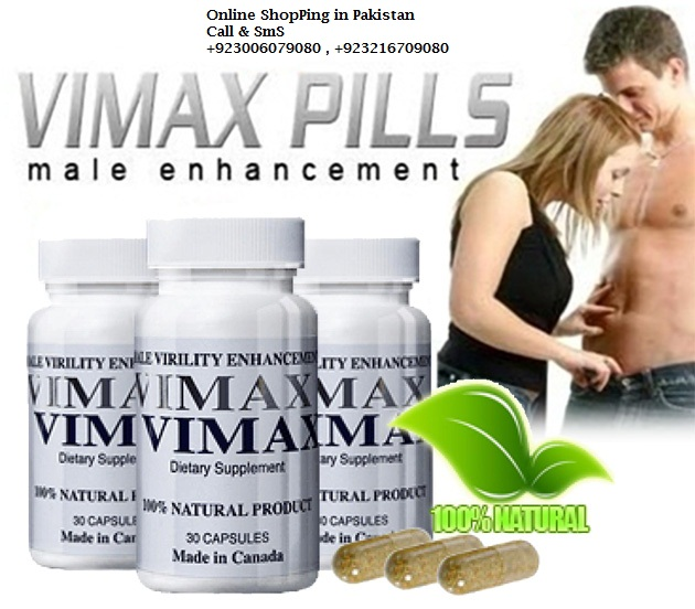 hammer of thor capsules in pakistan hammer of thor capsules price