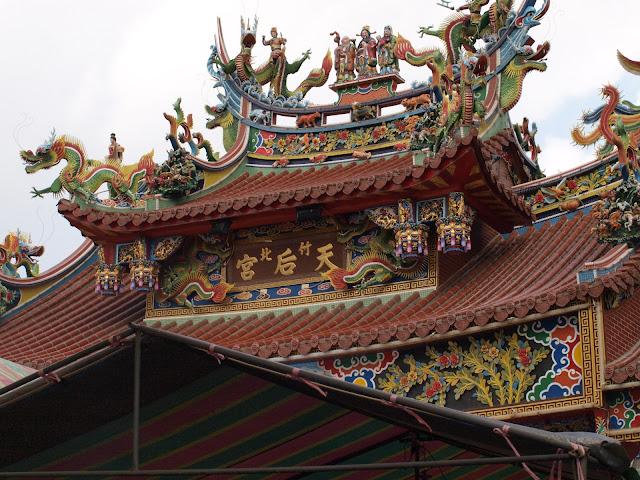 竹北天后宮媽祖廟