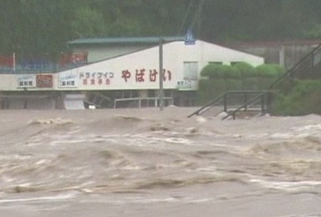 recent flood in Japan